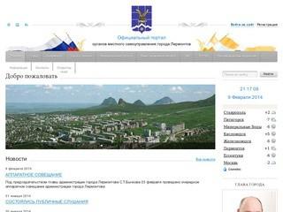 Lermsk.ru