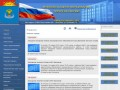 Официальный сайт Балаково