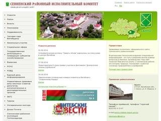 Senno.vitebsk-region.gov.by