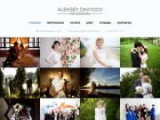 Алексей Давыдов - свадебный фотограф в Нижнем Новгороде