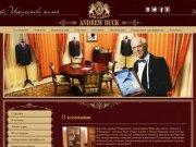 Индивидуальный мужских пошив сорочек костюмов одежды - Салон-ателье ANDREW DUCK Кемерово