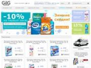 Онлайн-магазин  бытовой химии и товаров для дома и семьи - GILG.RU (Новосибирск, тел. +7 (383) 287-91-92)