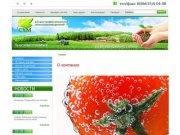 Магазины по продаже семян овощных и зерновых культур капельное оборудование г.Нарткала ООО Сельхоз