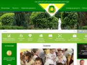 Bucha-rada.gov.ua