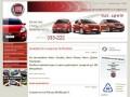 Fiat-stav.ru — Продажа автомобилей FIAT  в Ставрополе