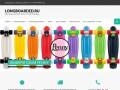 Магазин скейтов и блог о лонгбордах Longboarded.ru в Москве