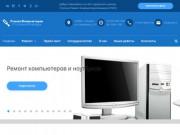 Ступино-Ремонт-Компьютеров-Кашира (Россия, Московская область, Кашира)