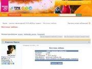 Веселова любань —  скачать эмуляторpcsx2 0.9.8 r4600 pc торрент