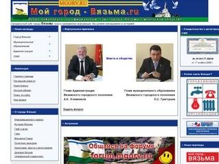 Mgorv.ru
