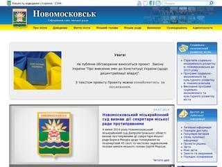 Novomoskovsk-rada.gov.ua