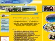 Санаторий-Профилакторий Molot - Вятские Поляны