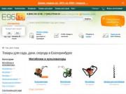 Большие бассейны для дачи. Каталог на сайте. (Россия, Нижегородская область, Нижний Новгород)