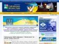 Официальный сайт Гайсина