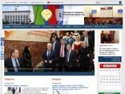 Народное собрание депутатов Дагестана