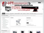 Нижнетагильский интернет-магазин электроники :: Добро пожаловать в наш магазин