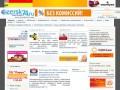 Озерск 74 - новости, события, люди (информационный портал Озёрского городского округа)