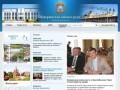 Официальный сайт Жмеринки