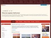 Продажа картин (Россия, Иркутская область, Иркутск)