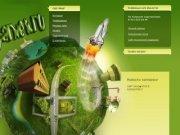 Подключить Интернет в Уяре - UayrNet