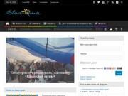 Информационно-туристический сайт города Евпатория - новости, события, фото и видео отчеты с Евпаторийских фестивалей (Крым, г. Евпатория)