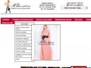 Добро пожаловать в Интернет-магазин модной одежды Mihar.net.ua. В нашем Магазине собраны эксклюзивные модели, которые порадуют любую девушку. У нас Вы найдете качественную одежду по доступным ценам, как для себя так и для детей. (Украина, Хмельницкая область, Хмельницкий)