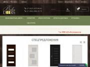 """Межкомнатные двери в Люберцах от компании """"BalanDoors"""""""