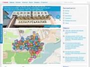 Мой Солигорск — Первый городской ГИС портал