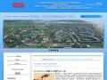 Филиал ФБУЗ в Поронайском, Смирныховском и Макаровском районах