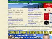 Все сайты Кабардино-Балкарии