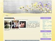 Форум вебмастеров