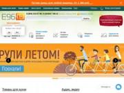 Предлагаем купить мясорубки в Красноуфимске. Цены здесь. (Россия, Нижегородская область, Нижний Новгород)