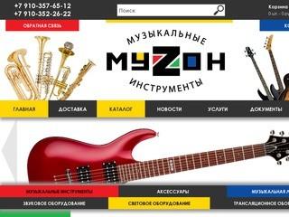 Музыкальные инструменты, гитары, гармони, усилители, барабаны