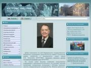 ИХТРЭМС КНЦ РАН - Институт Химии КНЦ РАН