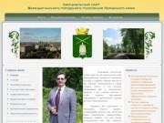 Верещагинское городское поселение