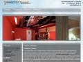 Заказать проект дома в Москве, архитектурное проектирование, разработка эскизных проектов
