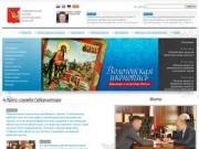 Портал Правительства Вологодской области (официальный)
