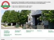 """БУ """"Нефтеюганская городская стоматологическая поликлиника"""""""