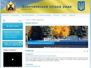 Dokuchaevsk-rada.gov.ua