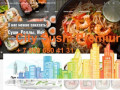 Доставка суши, пиццы, ролл и лапши в Волгограде! Быстрая и бесплатная доставка, удобный онлайн заказ через сайт (Россия, Волгоградская область, Волгоград)