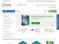 Fster — лицензионное программное обеспечение, компьютерное оборудование