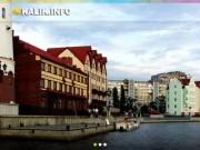 Kalik.info все о туризме в Калининградской области.