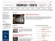 Rg.kiev.ua