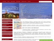 Сертификация товаров и услуг (Россия, Самарская область, Самара)