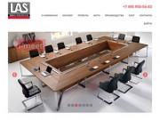 Компания занимается разработкой дизайна интерьеров офисных и общественных помещений, комплексной поставкой мебели и аксессуаров для офисов, общественных зон. (Россия, Московская область, Москва)