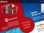Двухконтурные отопительные газовые котлы, твердотопливные, купить котел в Томске