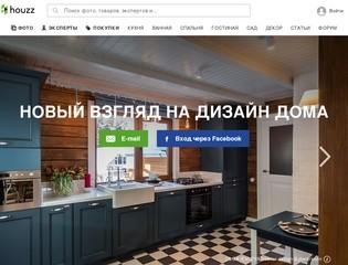 Houzz Inc. Houzz® - новый взгляд на дизайн дома™