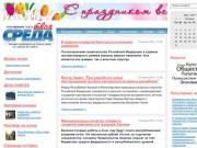Еженедельная газета «Твоя Среда» (Саяногорск)