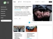 Клин Град - новости Клинского муниципального района Московской области