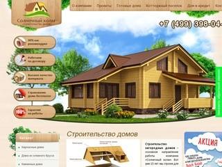 Строительство  и продажа загородных домов эконом класа - клееный брус