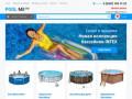 Интернет-магазин бассейнов и комплектующих (Россия, Московская область, Москва)
